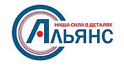 Альянс-комплект 2008, ООО