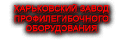 Обладнання для утилізації й переробки відходів купити оптом та в роздріб Україна на Allbiz