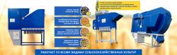 Технічне обслуговування та ремонт засобів пожежогасіння, пожежного устаткування Україна - послуги на Allbiz