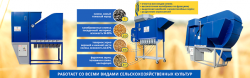 Goods for people with disabilities buy wholesale and retail Ukraine on Allbiz