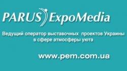 Парус Экспо Медиа