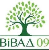 Биорезонансная медицина в Украине - услуги на Allbiz