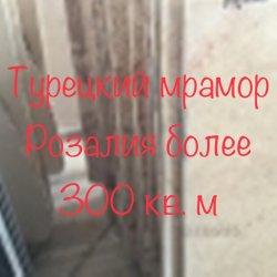 Укрпромтехсервис, НПП ООО, официальный представитель Ультрафлоут США
