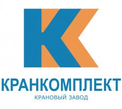 """ООО """"Завод Кранкомплект"""""""