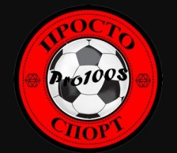 Harkovskij Zavod Sportinventar