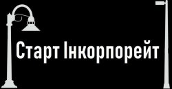 Твердые негорючие полезные ископаемые купить оптом и в розницу в Украине на Allbiz