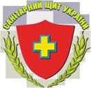 Санитарный Щит Украины, ООО