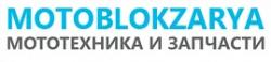 Мото-Блок