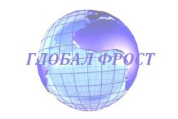 Глобал Фрост