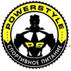 Аренда энергооборудования в Украине - услуги на Allbiz