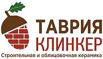 Таврия Клинкер ТМ