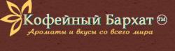 ТМ Кофейный Бархат
