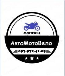 МотоВело, ЧП