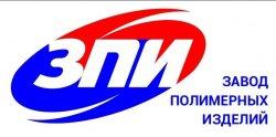 Trailers buy wholesale and retail Ukraine on Allbiz