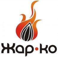 Equipment for grilling buy wholesale and retail Ukraine on Allbiz