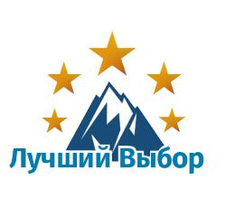 Промисловий консалтинг Україна - послуги на Allbiz