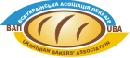 Член ассоциации: Всеукраинская ассоциация пекарей