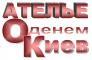 Atele Odenem Kiev, ChP, Kiev