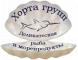 Horta grupp, OOO, Kiev