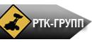RTK-Grupp, OOO