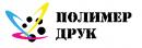 Polimer Druk, OOO, Kharkov