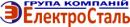 ElektroStal GK, OOO, Zhitomir