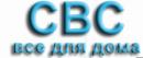 SVS, ChP, Vyshgorod