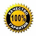 Superpchela, Jalta