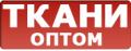 ДонСпецТкань, ТОВ, Донецьк