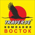 Vostok,  OOO ( TM Travers ), Sumy