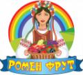 ТМ  Ромен Фрут