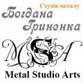 Studiya Metalla Bogdana Grinenko (Metal Studio Arts), ChP, Ternopol