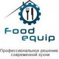 Фуд-Еквип, Киев