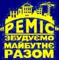 Remis, OOO, Kiev
