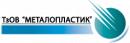 Metaloplastik, OOO, Lvov