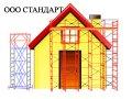 Ukr-Standart, OOO, Kiev