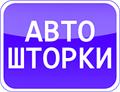 Avtomobilnaya Gruppa Centr, Kiev