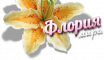Интернет-магазин Флория Мира Литвинова М.Н., СПД, Днепропетровск
