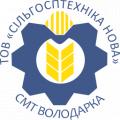 TOV Sіlgosptehnіka NOVA, Volodarka