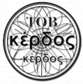 Kerbos, OOO, Nikolaev