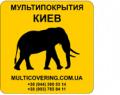 Multipokrytiya Kiev, OOO, Kiev
