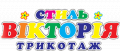 TM  Viktoriya Stil, Horishni plavni