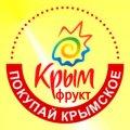 Крым-фрукт, Джанкой