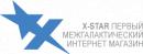 X-STAR PERVYJ MEZhGALAKTIChESKIJ INTERNET MAGAZIN, Kiev