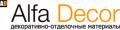 Alfa-Dekor (alfadecor.com.ua), ChP, Kiew