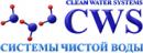 Системы чистой воды, ООО