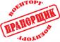 Praporshchik, internet-magazin, Kiev