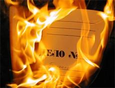 Заказать Вывоз и уничтожение документов