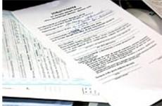 Заказать Уничтожение дел с последующим заверением в Государственном Архиве