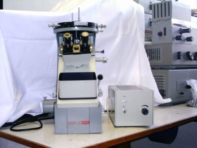 Заказать Услуги по ремонту, техническому обслуживанию и модернизации микроскопов, оптиметров , машин ИЗМ, и прочих оптических приборов и оборудования